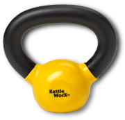 I Mean, Seriously. A 5 lb. Kettlebell?